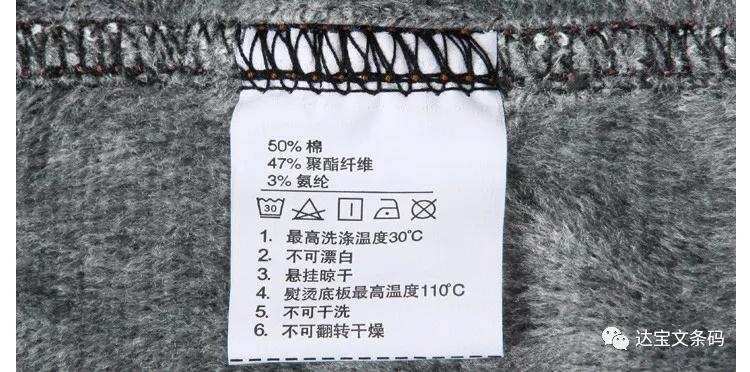 什么叫唛头_洗水唛布标有什么作用?